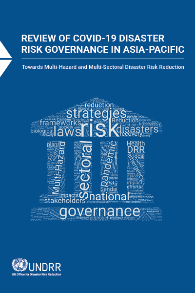Governance paper cover with governance word cloud