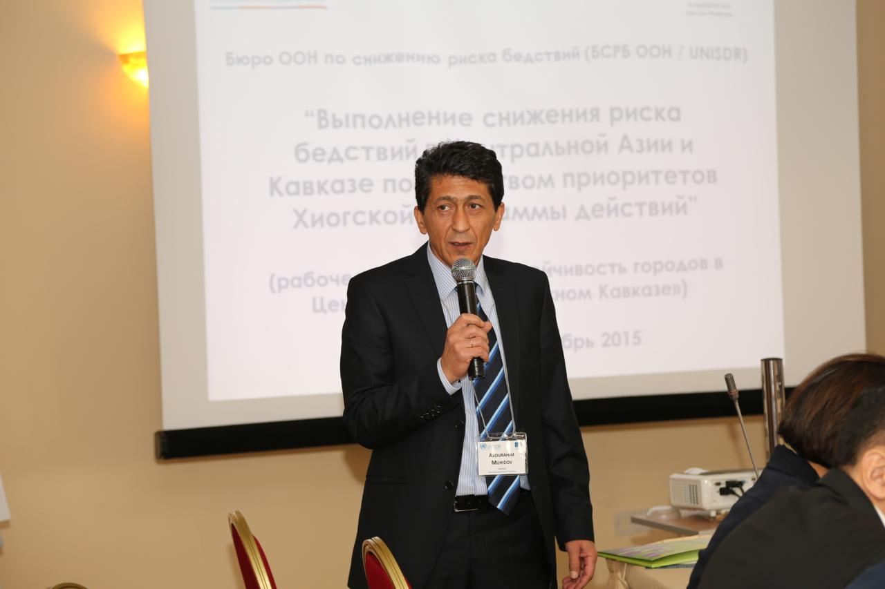 Workshop on the Resilient Cities Project in Central Asia and South Caucasus, Tbilisi, Georgia, 11 November 2015